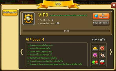 VIP4(1)