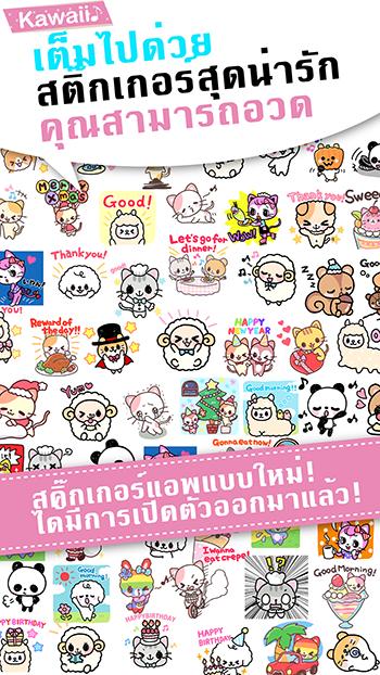 1-Thai-iTunes