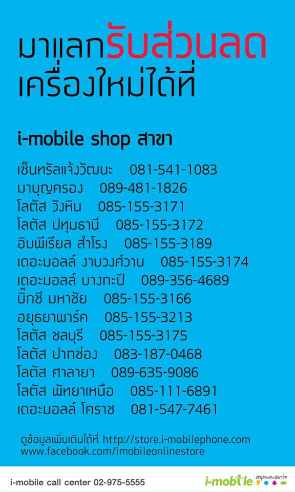 11923207_10152964944661105_4247746748673148883_n