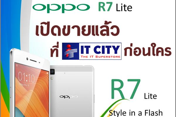 OPPO R7 Lite