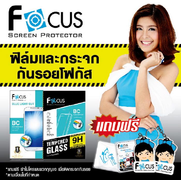34-focus