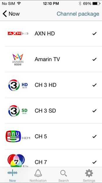 Channel Management_06