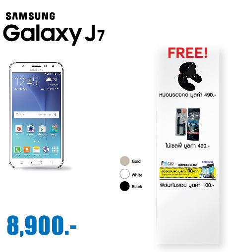 J7-pro-mobile-expo