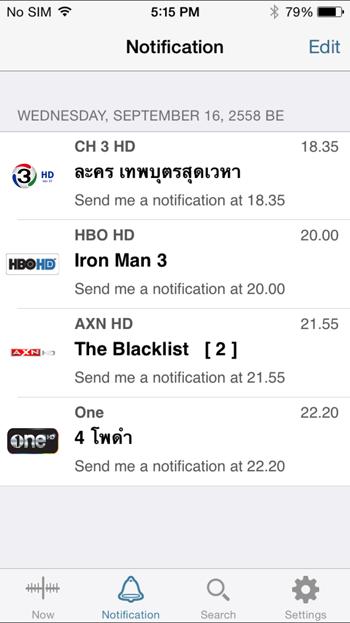 Notification List_05