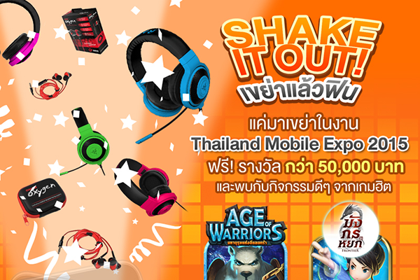 _Thailand_Mobile_Expo_Notice600