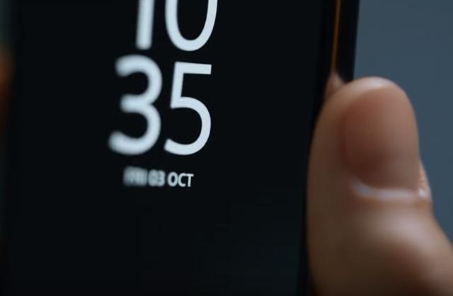 Z5 Premium fingerprint