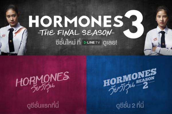 hormones_3