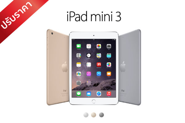 iPad-mini2-iPad-mini3-price-reduce600