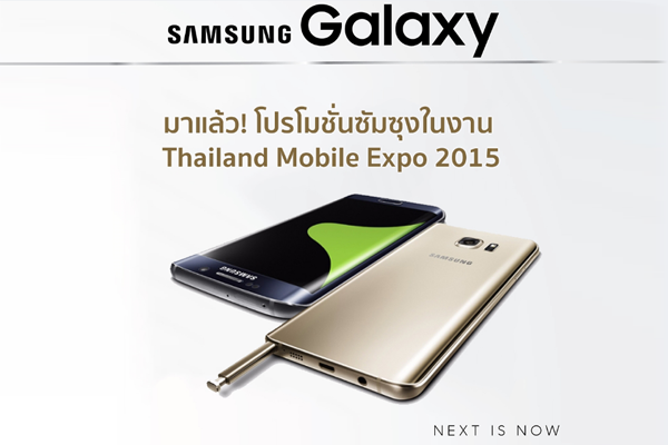 samsung_promotion_tme2015