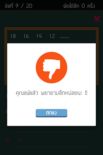 screen_5