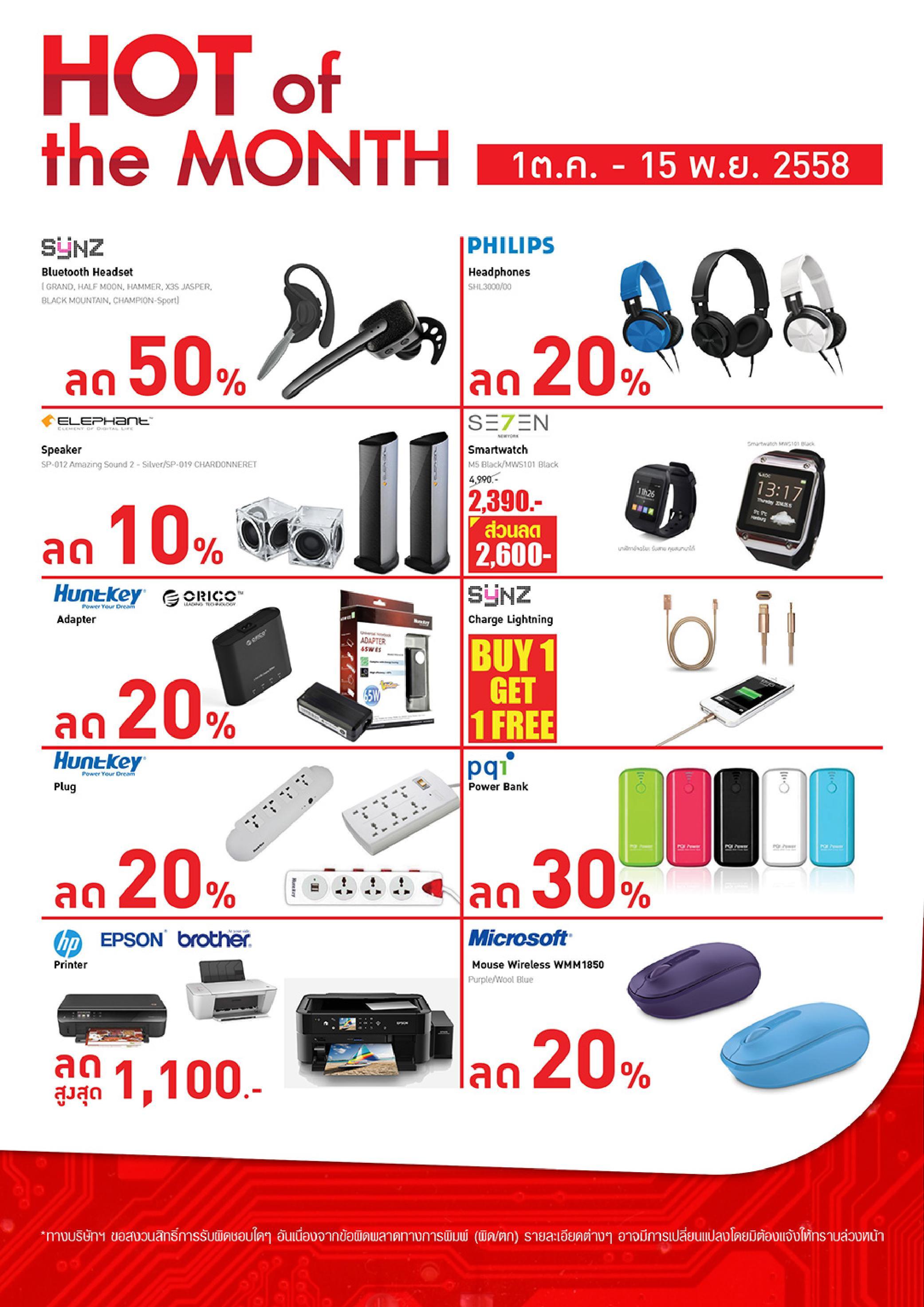 HOF-brochure-bnnit-page-005