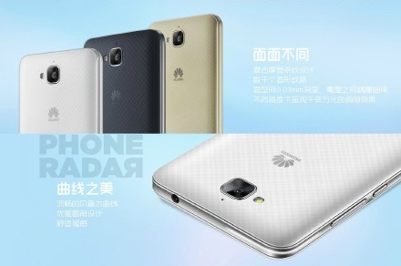 Honor-5X-Officially-launched-3