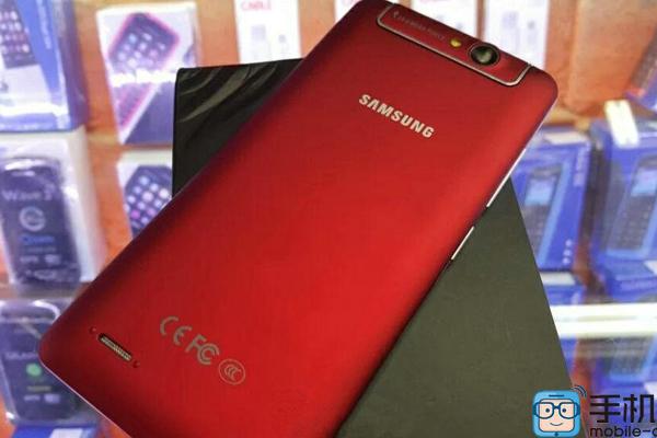 Samsung Galaxy A9-924
