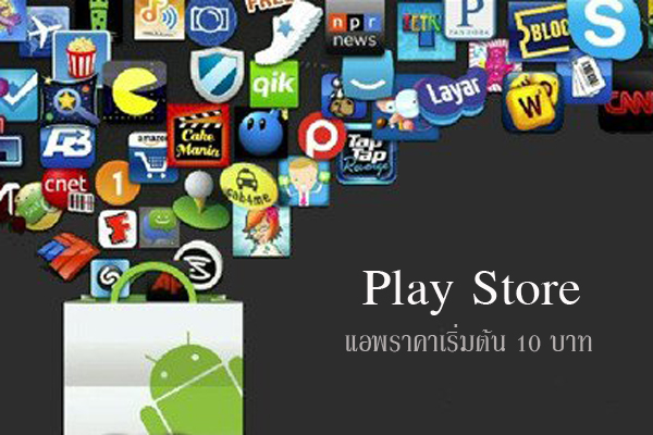 10baht-android-apps