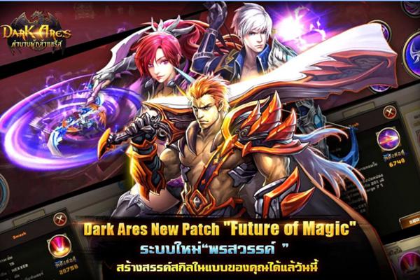 Dark Ares