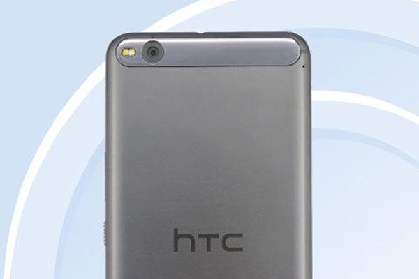 HTC-One-X9600