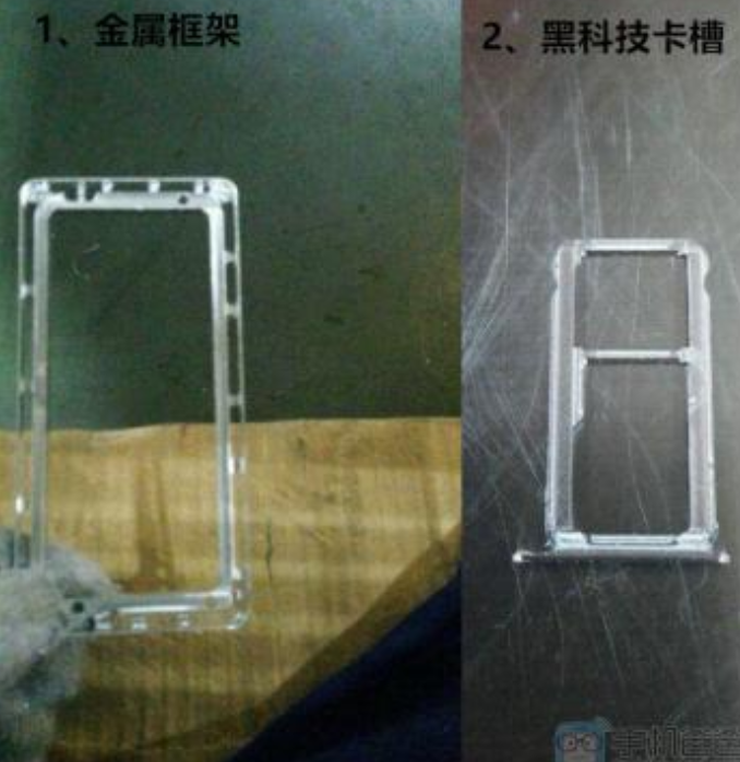 Metal-frame-for-the-Mate-8-at-left-with-the-SIM-card-tray-on-right