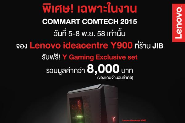 Nov-ComMart-Gaming-600