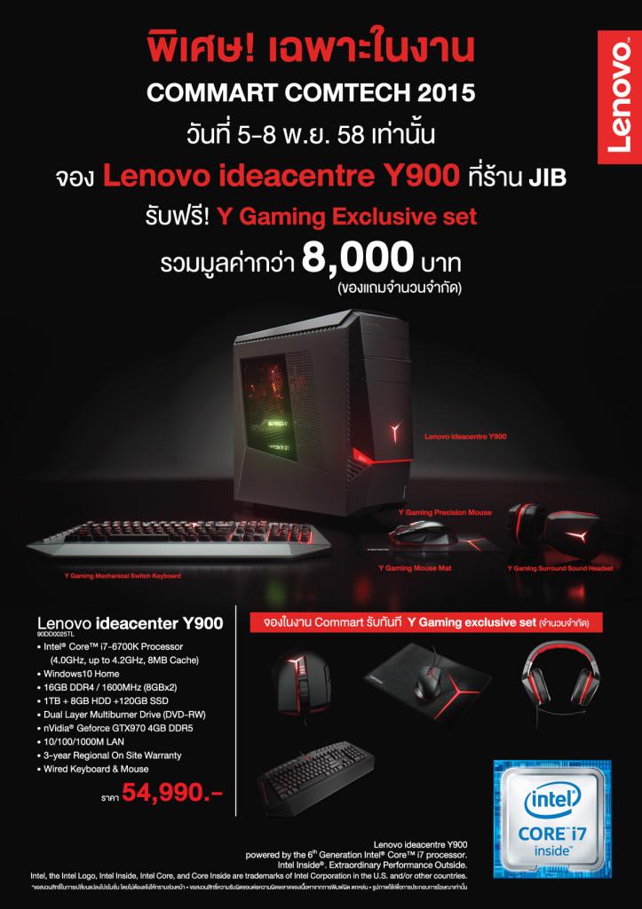 Nov-ComMart-Gaming-Leaflet_1-723x1024