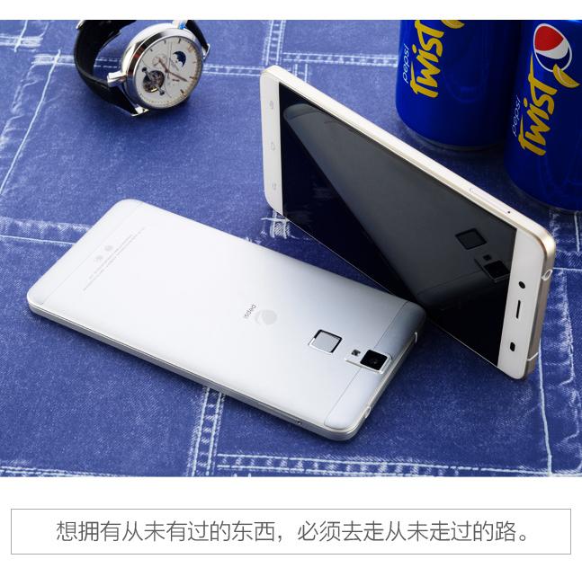 Pepsi-Phone-P1s (1)