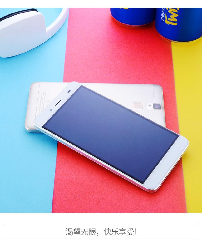 Pepsi-Phone-P1s (3)