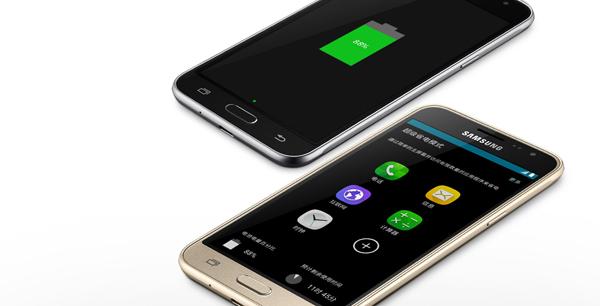 The-Samsung-Galaxy-J36 (2)