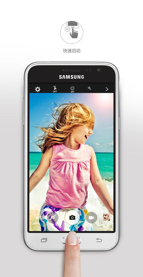 The-Samsung-Galaxy-J36 (3)