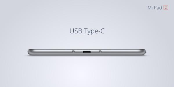 Xiaomi-MiPad-2-image-04