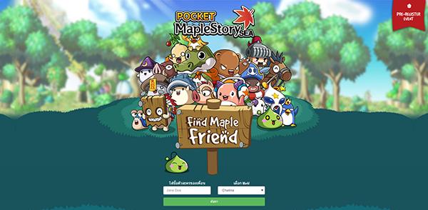 Find Maple Friend