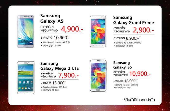 Galaxy6002_02