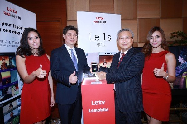 LeTV-LeMobile-01