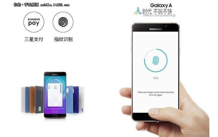 Samsung Galaxy A9_003
