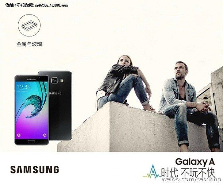 Samsung Galaxy A9_005