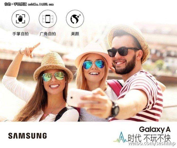 Samsung Galaxy A9_006
