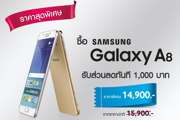 Samsung8wonders