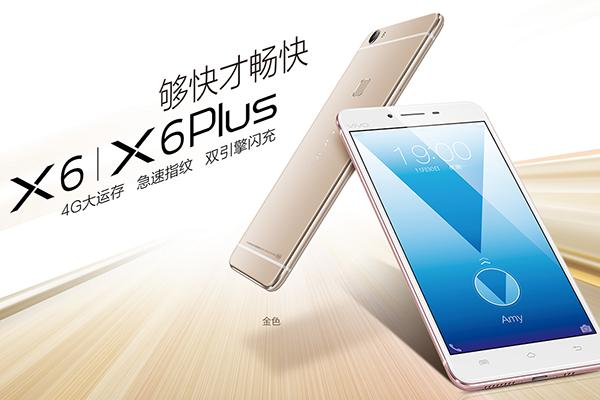 X6plus-AM