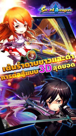 screen322x572 (5)