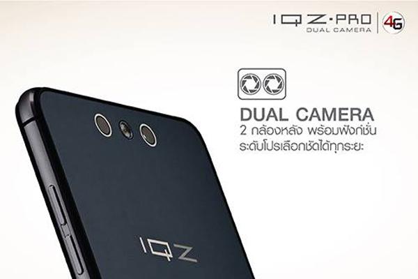 i-mobile IQZ PRO