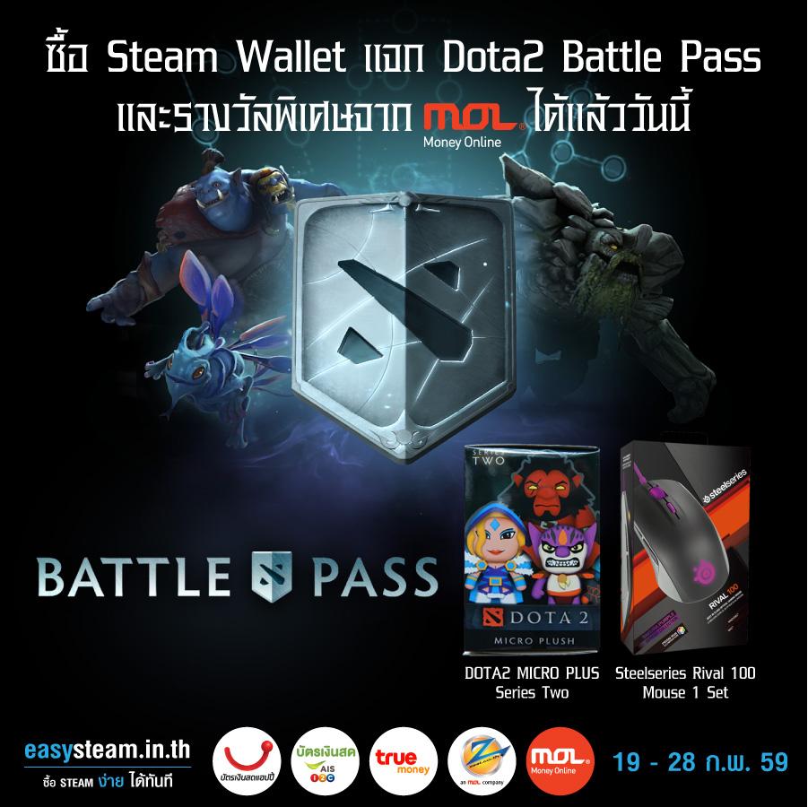 2016-02-18_battle_pass_FB_900x900_post_&_share