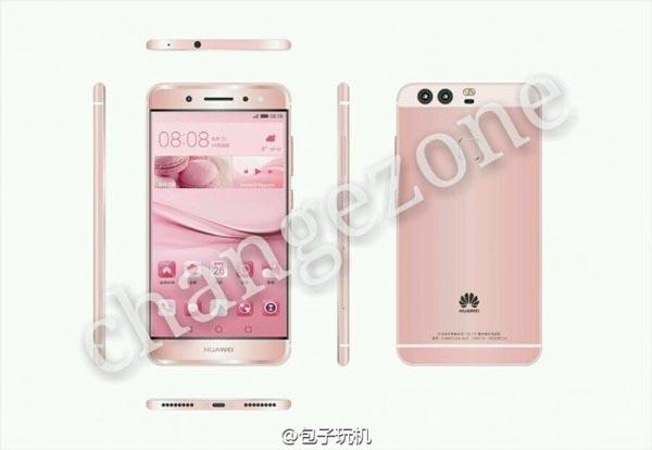 Huawei P9_pink
