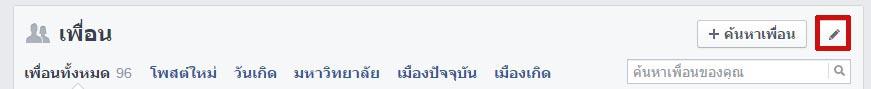 facebook_hidden1