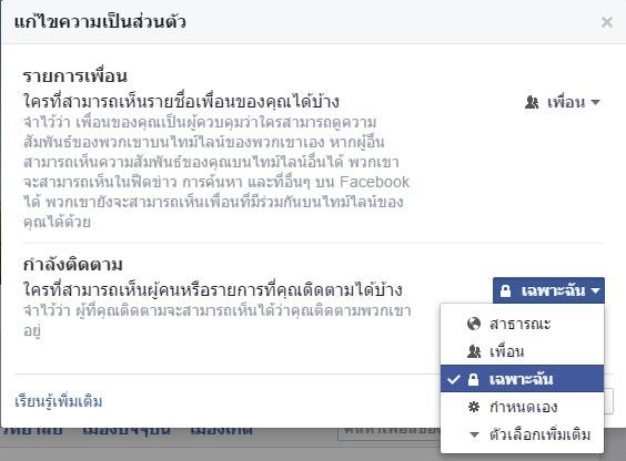 facebook_idol