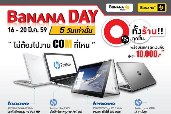 Banana-Day-2016-600