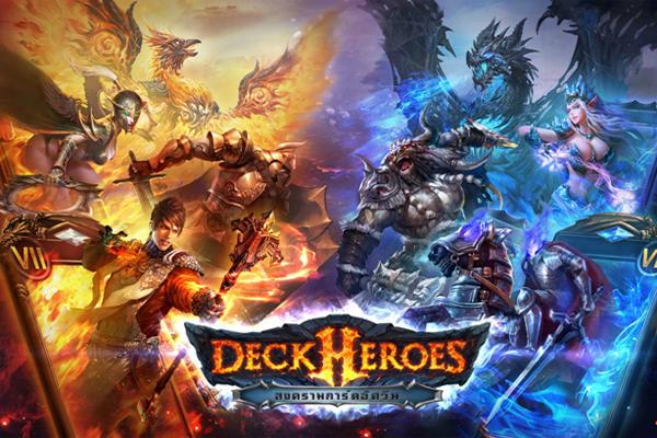 Deck Heroes