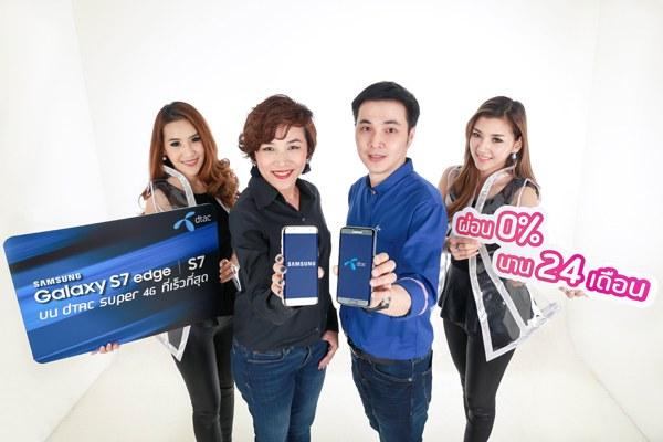 Galaxy S7-dtac