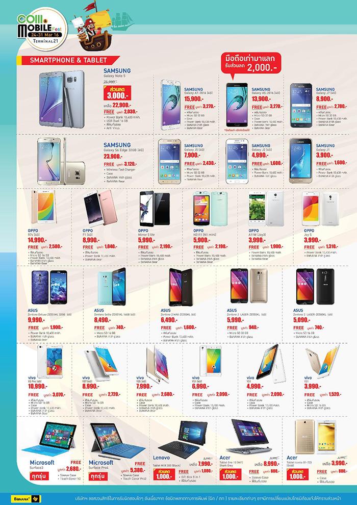 brochure-com-mobile-fest-2016-page-002