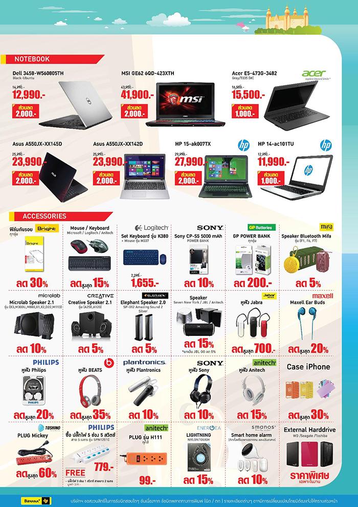 brochure-com-mobile-fest-2016-page-003