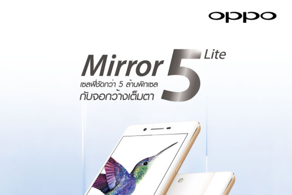 oppo-Mirror-5Lite_boat