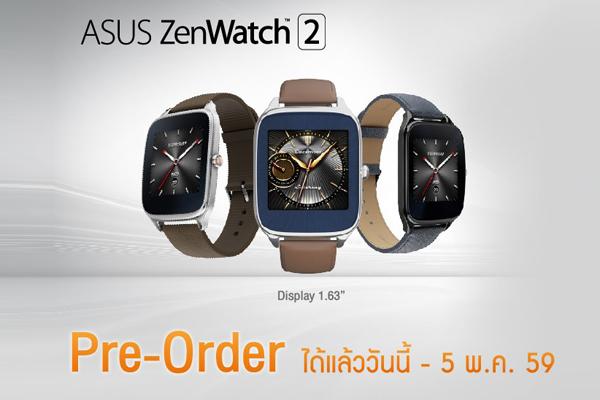 Ausuzenwatch2