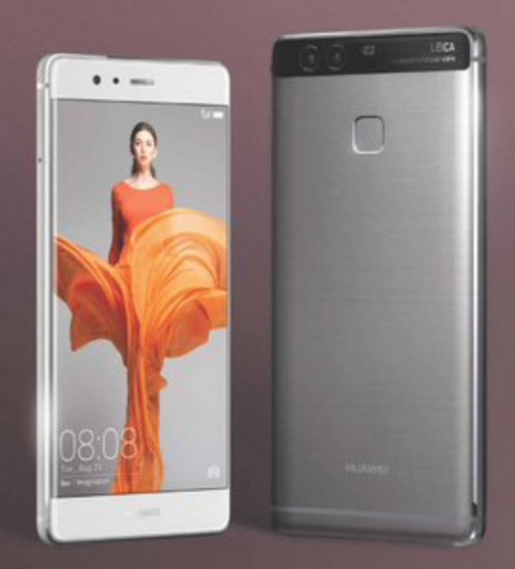 Huawei-P9-and-P9-Plus-are-unveiled (2)